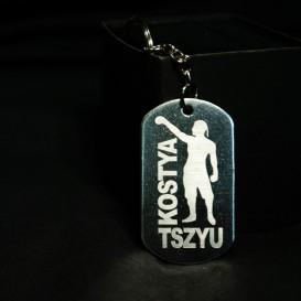 """Овальный брелок """"Kostya Tszyu"""""""